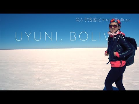 Bolivia Uyuni Salt Flats - Despacito Music Video Parody - Travel Flip-Flops