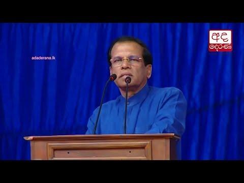 Ready to form SLFP govt even tomorrow - President