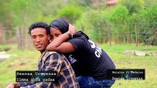 Sena Urgesa ' Ilma Aba Gada'  New Oromo music video 2018