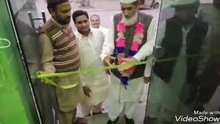 Sulaharia welfare Foundation office opening at Lahore