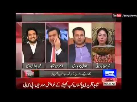 Sunny Leone Tumhare Khuwab Mein Sharmeela Farooqi Bashing Talal Chaudhary In Live