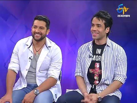 Khas Mulakat (ख़ास मुलाकात) - Tusshar Kapoor and Aftab Shivdasani - K2H2 3 Special - ETV Rajasthan