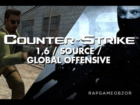 'RAPGAMEOBZOR 2' - Counter-Strike: 1,6 / Source / GO
