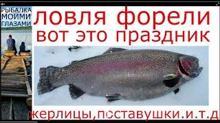 видео Платная рыбалка в Бисерово: цены и улов