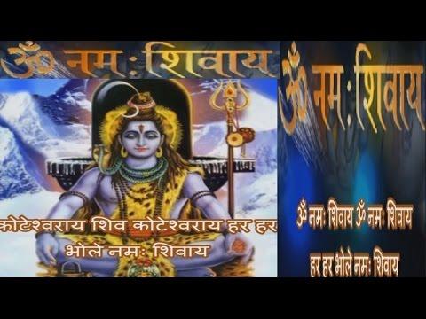 Om Namah Shivay Dhun By Anuradha Paudwal [Full Video Song] I SHIV STUTI