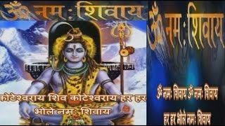 Om Namah Shivay Dhun By Anuradha Paudwal [Full Video Song] I SHIV STUTI