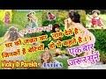 Jinko Hai Betiyaan.. जिनको है बेटियाँ.. (Lyrics) | Special Beti Songs | घर को जन्नत का, नाम देते है