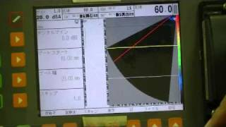 Phased Array Ultrasonic Testing 3