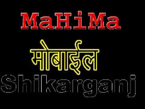 He nepal vali bhauji Hamke Daru Chahi