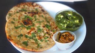 Dhaba style Aloo Paratha ढाबे जैसा आलू परांठा घर में तवे पर बनाऐ, बिना तंदूर के  Poonam's Kitchen