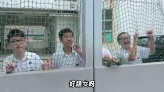 天水圍官立中學 Tin Shui Wai Government Secondary School 天官中