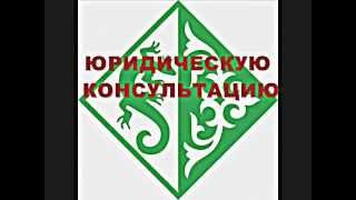 Регистрация товарного знака в КАЗАХСТАНЕ(, 2013-01-05T21:00:08.000Z)