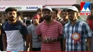 Harthal Sakalakalolsavam 2017 | Manorama News