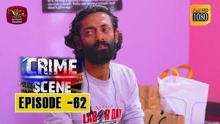 Crime Scene - ක්රයිම් සීන් | Episode -62 | 2019-02-11 | Rupavahini TeleDrama Thumbnail