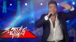 Basha Masr - Moneem | باشا مصر - منعم