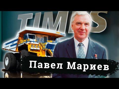 Павел Мариев - Интервью БНТУ об учебе, работе и карьере