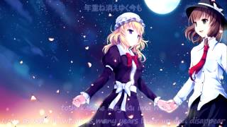 C87【東方Vocal】星を廻せ月より速く -Refined Mix-【TUMENECO】【Subbed】