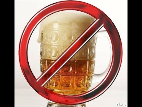 Пивной алкоголизм лечение россии статистика