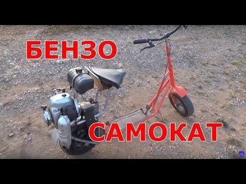 Т 28 Х4М В работе с роторной косилкой! Сенокос 2014!