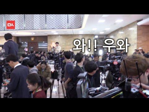 """박근혜 탄핵안 가결 순간 기자들 반응 """"우와~! 대박!"""" 탄성"""