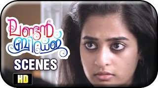 London Bridge Malayalam Movie | Climax Scene | Prithviraj meets Nanditha at her home | Andrea