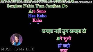 Suno Kaho Kaha Suna Kuchh Hua Kya - Karaoke With Scrolling Lyrics Eng.& हिंदी