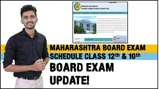 SSC & HSC BOARD EXAM TIMETABLE DECLARED MARCH 2021 | MAHARASHTRA BOARD | JAYESH RAJGOR