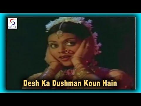 Desh Ka Dushman Koun Hain @ Kissa Kursi Ka