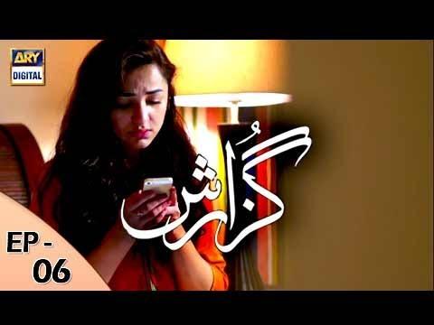 Guzarish Episode 06 - ARY Digital Drama