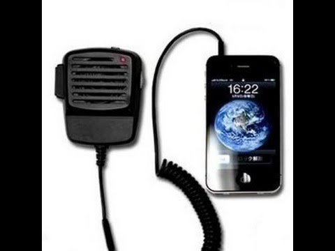 Walkie talkie handset (galaxy Note 2)