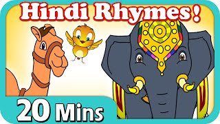 Animal Hindi Nursery Rhymes | 20 Mins | 2D Classic Animation | Compilation Songs in HD