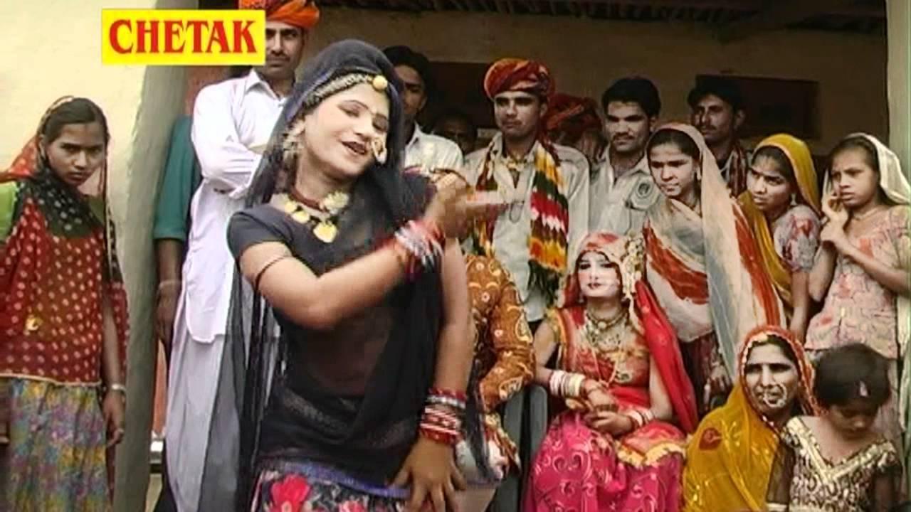 Rasrang Bandi - Biyai Ji Wali - Rani Rangeeli, Rekha - Rajasthani - Chetak Cassettes