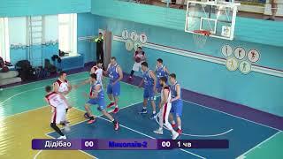 Баскетбол. Дідібао - Миколаїв-2. 1-а гра