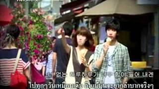 [THAI SUB] Jisun (지선) - Crazy In Love (사랑에 미쳐서) Brilliant Legacy OST.