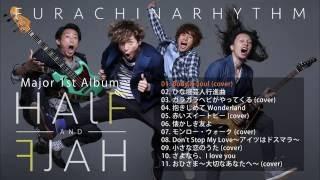 フラチナリズム 1stフルアルバム「ハーフ&ハーフ」 8月3日発売 CRCP-40...