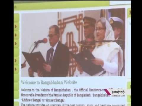 Launching Ceremony of Bangabhaban's Website on  28th January 2015