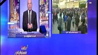 بالفيديو..أحمد موسى: ذهبت للعباسية رغم التحذيرات .. ومن اعتدوا على الإعلاميين مندسين