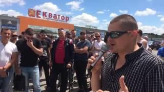 Збори членів організації м.Полтава | Авто Євро Сила(, 2017-06-11T20:06:41.000Z)