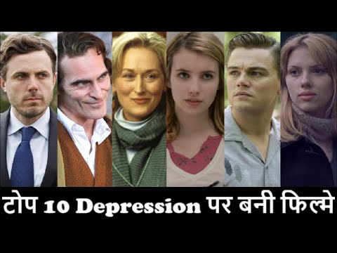 Top 10 Depression Hollywood Movies In Hindi Dubbed | Based from YouTube · Duration:  6 minutes 13 seconds