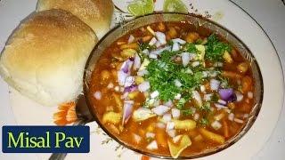 Missal Pav | How to make Misal pav at home - Maharashtrian Street Food