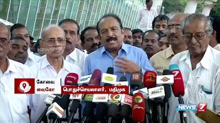 GST on crackers should be reduced – Vaiko !