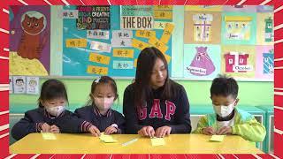 Publication Date: 2021-01-16 | Video Title: 三水同鄉會禤景榮學校親子小遊戲- 得意蟲蟲大激鬥