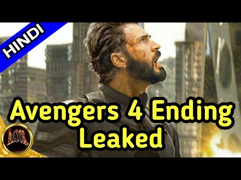 Avengers 4 Ending leaked story | Thanos & Supergiant | Explained in hindi