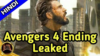 Avengers 4 Ending leaked story   Thanos & Supergiant   Explained in hindi