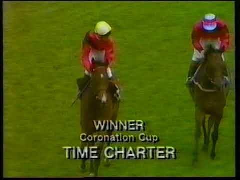 1984 Coronation Cup Time Charter + Replay & Enclosure
