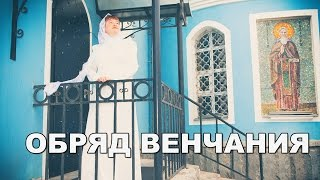 Видео на венчание - от профессионалов!(Видео на венчание! Сайт: http://www.5dbabtism.ru/ Телефон: +7 (906) 043-99-66 Закажите видео на венчание от профессионалов,..., 2015-04-29T17:28:36.000Z)