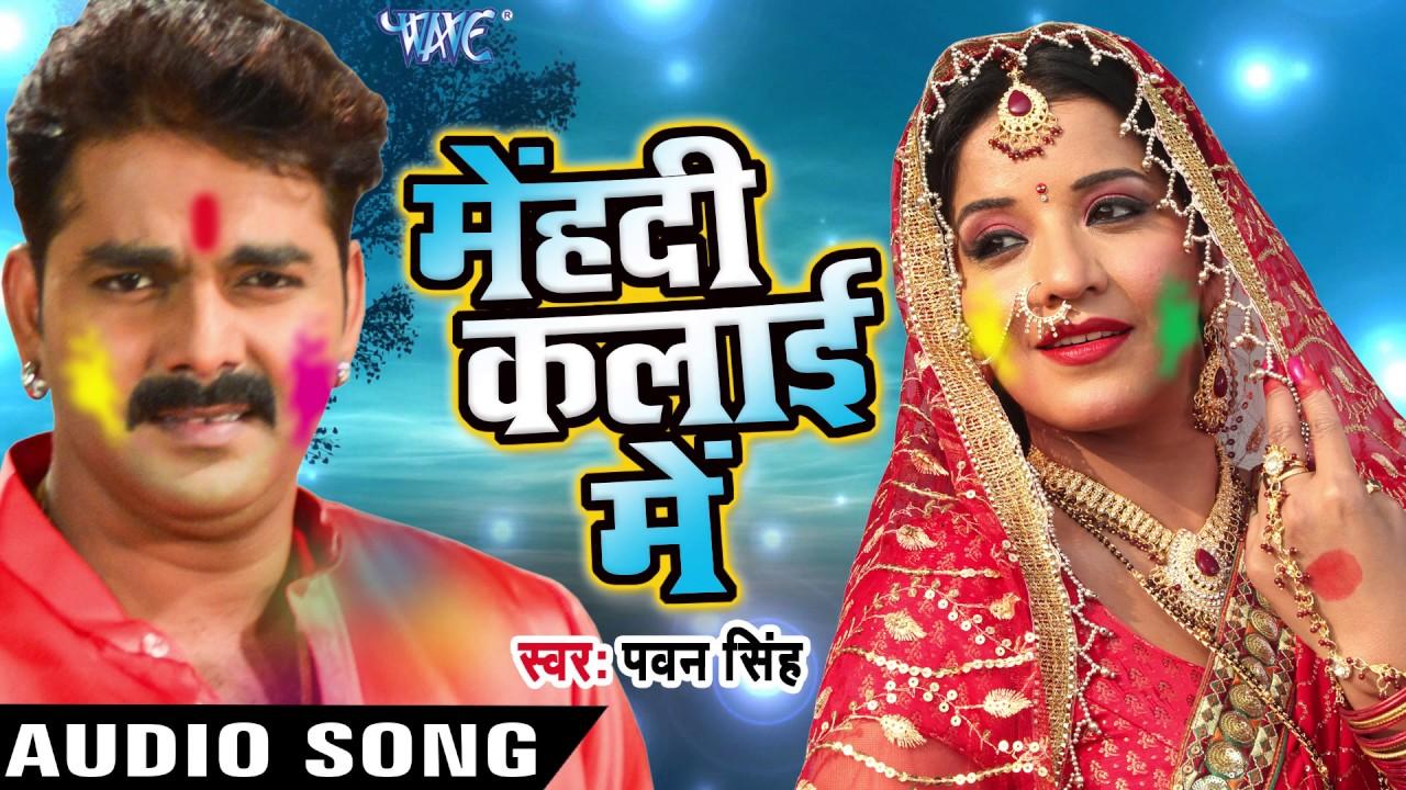 सखी हो मुत देला पियवा ❤❤ bhojpuri holi video.