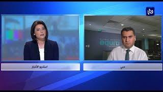 النفط بين سعره عالميا وأسعار بيع المحروقات في السوق المحلية الأردنية - قناة رؤيا