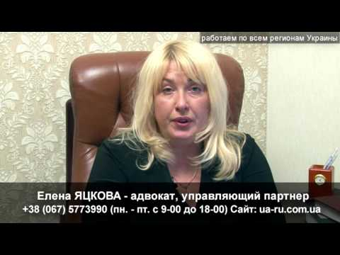 Адвокат Ивановка  Неимущественные права супругов
