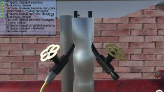 3D тренажер